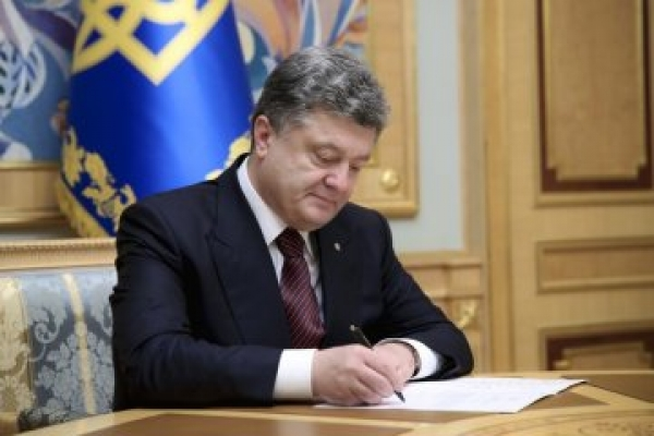 Порошенко підписав новий закон для захисту конституційних прав громадян