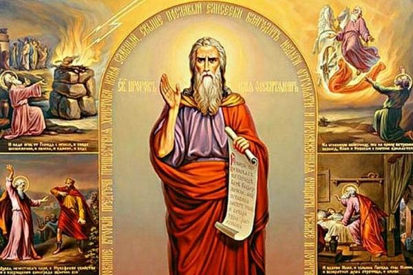 Рівняни вшановують пророка Старого Завіту святого Іллю