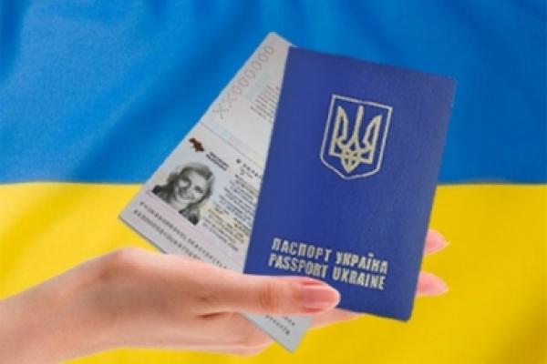 Біометричний закордонний паспорт рівняни можуть замовити онлайн через систему iGov