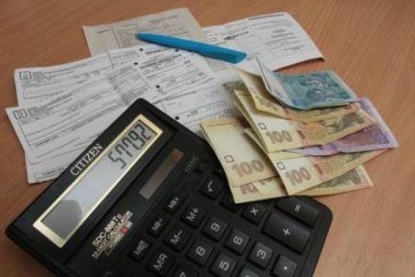 На Рівненщині ще місяць прийматимуть заяви на монетизацію субсидій