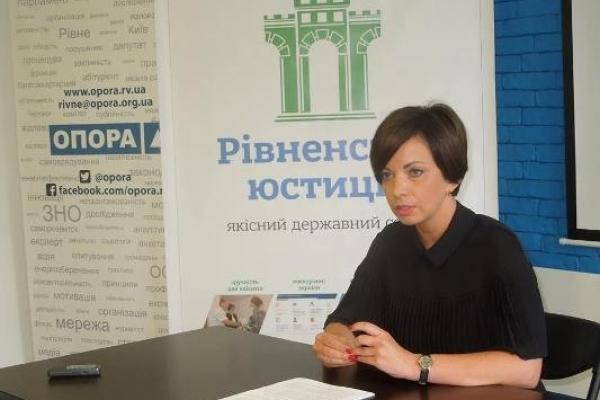 Мінюст скасував акредитацію Сарненського бюро технічної інвентаризації