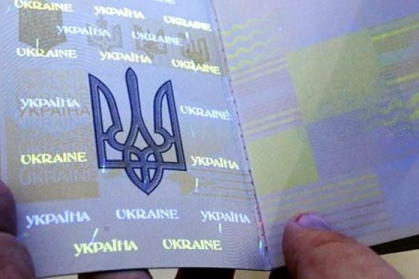 Рівняни також можуть замовити біометричний паспорт через Інтернет