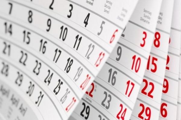 Рівняни святкуватимуть День незалежності чотири дні