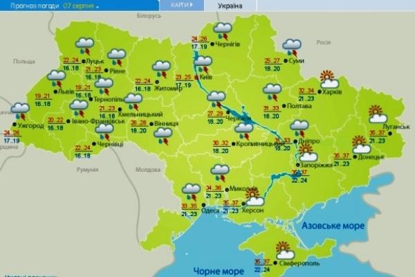 На Рівненщині 7 серпня зниження температури, дощі та шквали (Фото)