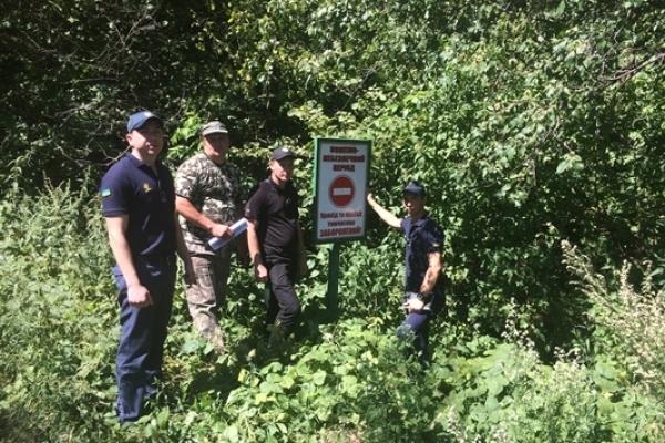 Гощанські рятувальники перевірили лісовий масив «Агатівка» (Фото)