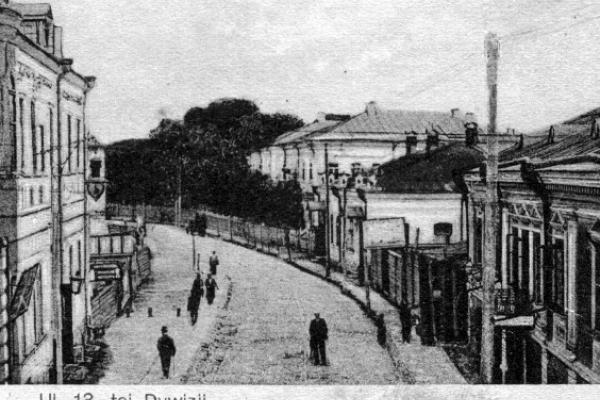 Вулиця Симона Петлюри у Рівному: біографія і доля