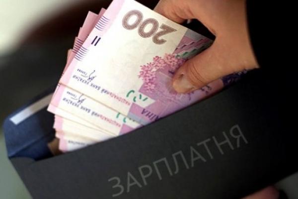 На Рівненщині при виплаті зарплати здійснили порушень на 50 мільйонів гривень
