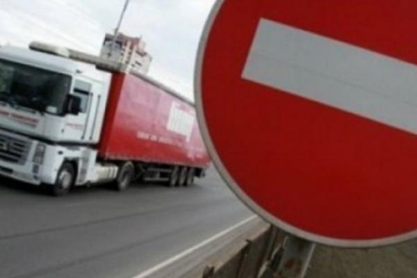 Водіїв Рівненщини попереджають про підвищений рівень небезпеки на дорогах