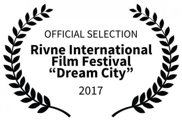 У Рівному пройде ІІ міжнародний кінофестиваль «Місто Мрії», учасники вже відомі