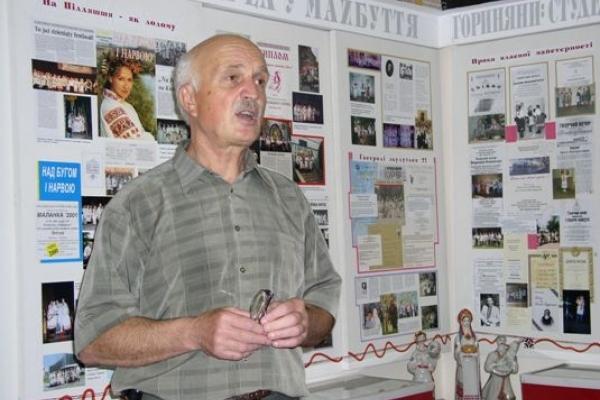У день медового Спаса згадаймо про  Василя Павлюка