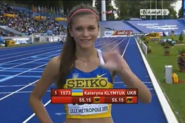 Рівнянка дебютувала на чемпіонаті світу (Відео)