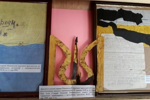 Обласний архів підготував у Рівному три виставки до Дня Незалежності
