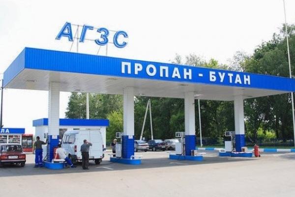 На українських АЗС різко здорожчав зріджений газ