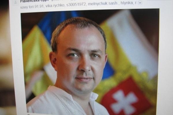 Рівненських журналістів розвели: Олексій Муляренко у відставку не подав. Прес-служба ОДА виявилася несправжньою.