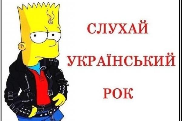 100 найбільших україномовних рок-хітів 1989-2009 р.р. ЧАСТИНА 1 (100-81)