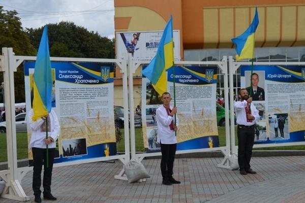 У центрі Рівного урочисто відзначили День Незалежності України