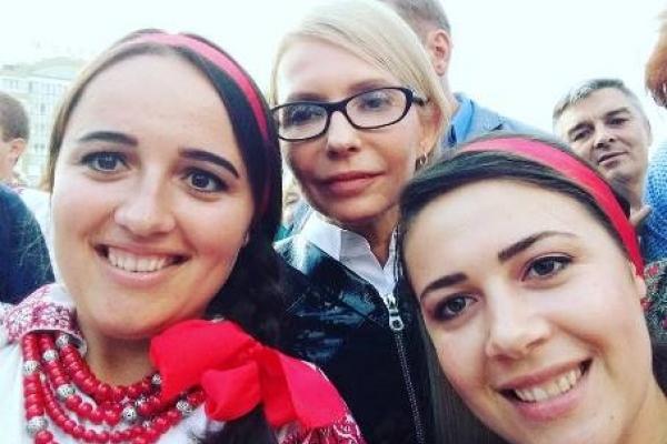 У Рівному вчора було чудо: на фольклорному весіллі появилася Юлія Тимошенко