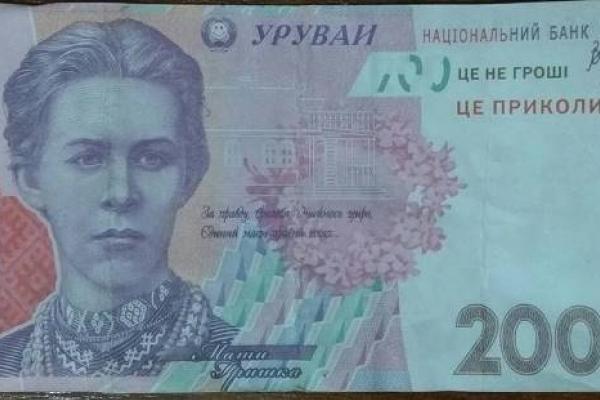Рівненські «Воїни світла» зібрали 31 тисячу гривень для потреб армії