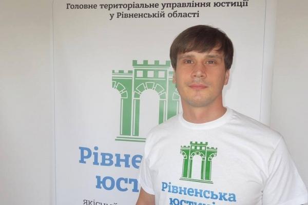 У Костополі громадян консультуватиме начальник обласного управління юстиції
