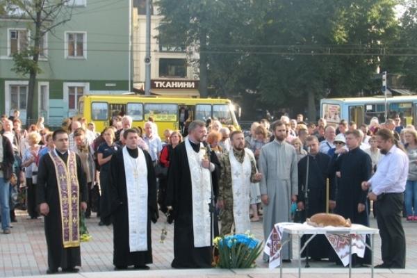 У Рівному вшанували пам'ять вояків, загиблих в Іловайському котлі