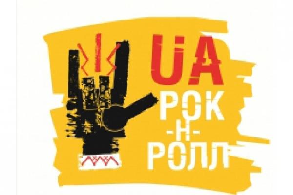100 найбільших україномовних рок-хітів 1989-2009 р.р. ЧАСТИНА 3