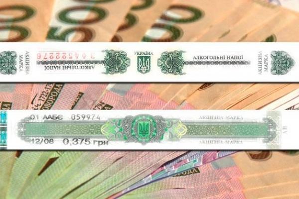 Операція «Акциз-2017»: на Рівненщині вилучили підакцизні товари на 50 мільйонів гривень