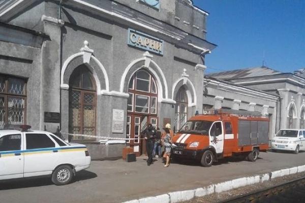 На залізничному вокзалі в Сарнах вчора шукали вибухівку
