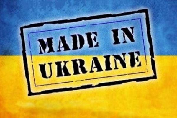 Експортери Рівненщини отримали сертифікати для експорту товарів у Європу