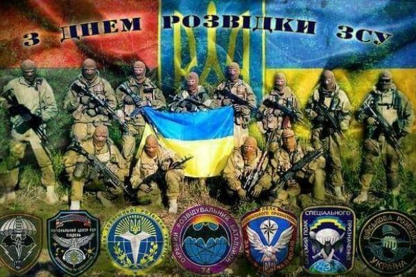 7 вересня українській військовій розвідці виповнюється 25 років