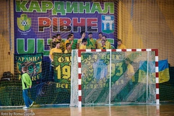 МФК «Кардинал-Рівне» підпише Меморандум про співпрацю із вболівальниками
