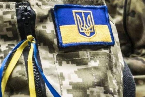 На Рівненщині добровольцям нададуть статус ветеранів війни
