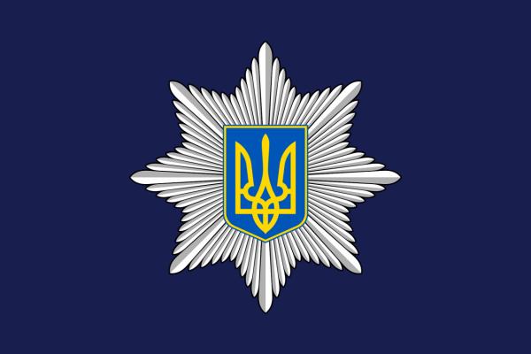 У Рівненській області громадяни добровільно віддають зброю