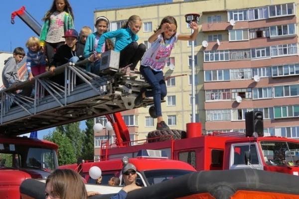 У Вараші святкували День міста (Фото)