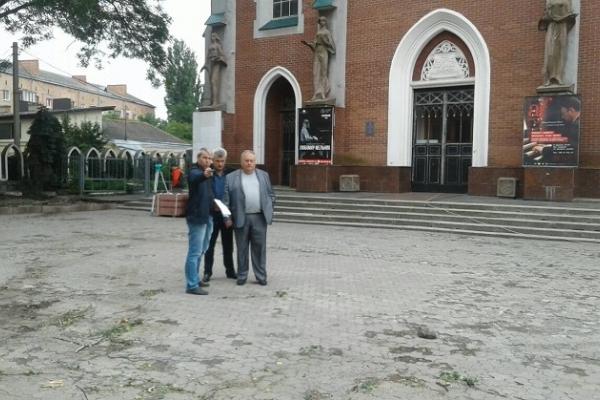 На площі біля органного залу розпочали ремонт (Фото)