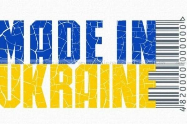 100 найголовніших україномовних рок-хітів 1989-2009 р.р. ЧАСТИНА 5 (20-1)