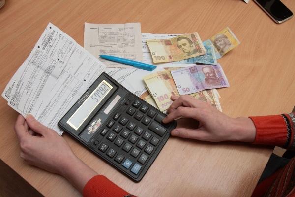 Економні жителі Рівненщини отримають грошову виплату