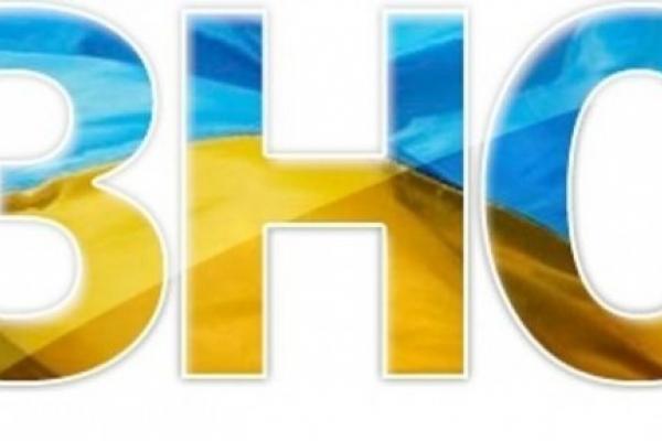 На Рівненщині не складатимуть ЗНО з російської мови