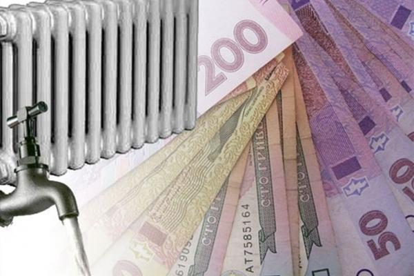 З 15 жовтня призначатиметься субсидія на індивідуальне опалення