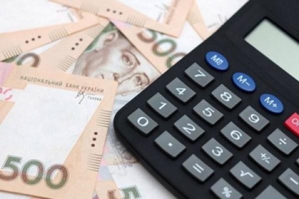 На Рівненщині продовжили термін подачі заяв на монетизацію субсидій