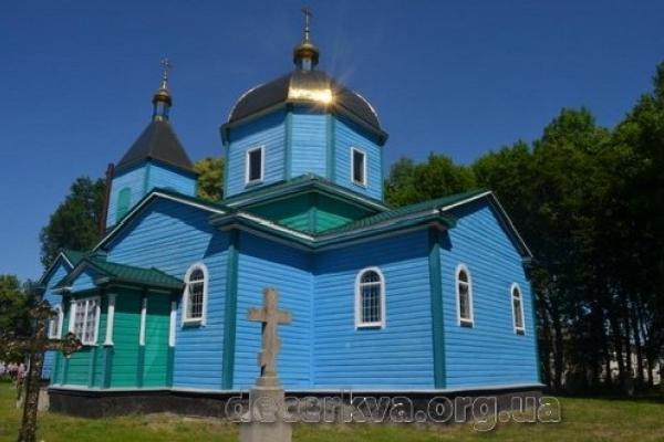 Успенській церкві у Висоцьку Дубровицького району виповнилося 140 років