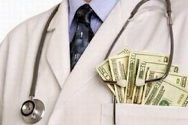 Березнівська районна лікарня має порушень на 230 тисяч гривень
