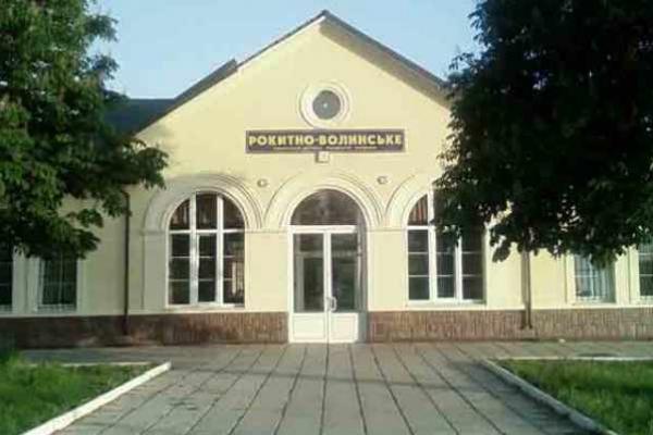 Рівненське Полісся: подорож до села Біловіж (Рокитнівщина)