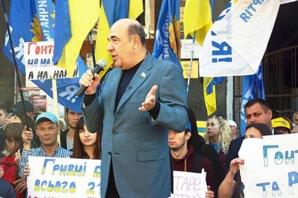 Рабінович на акції протесту: Якщо Гонтареву не приберуть з НБУ - підемо до неї додому! (Відео)