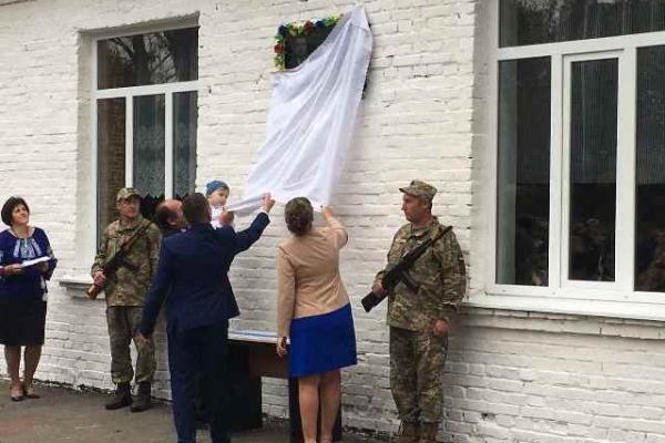 На Рівненщині з'явилася нова меморіальна дошка (Фото)