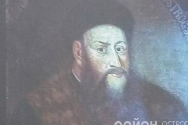 Яким насправді був князь Острозький? Первинний образ князя відтворив історик з Острога