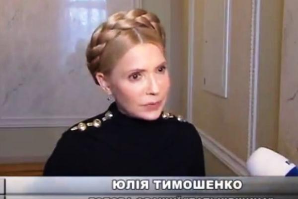 «Батьківщина» не голосуватиме за так звану пенсійну реформу», – Юлія Тимошенко (Відео)