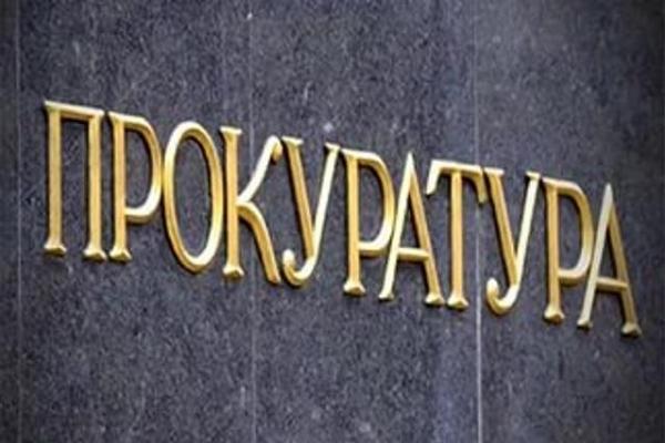 Державі повернуть об'єкт комунальної власності на вулиці Гур'єва