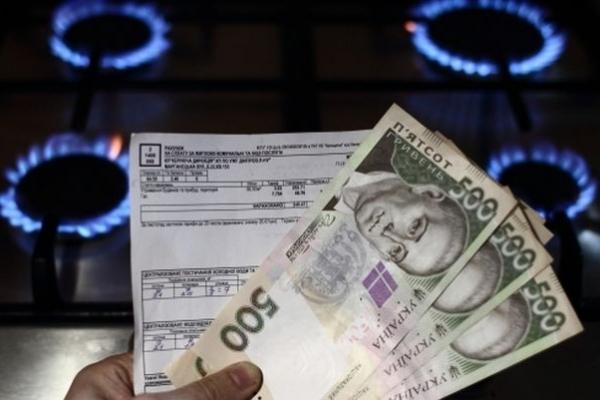 Рівняни на монетизацію субсидій можуть подати до 1 листопада