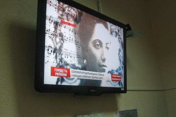 Рівняни вшанували Соломію Крушельницьку (Фото)