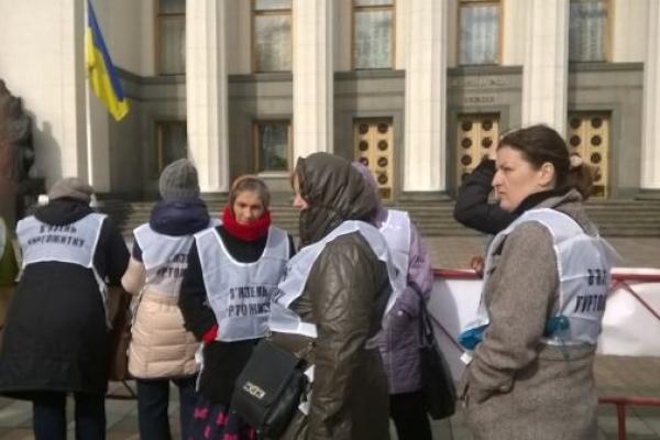 Юстиція відкрила освітній портал про захист прав громадян